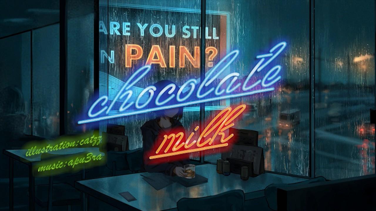 チョコレートミルク 歌ってみた【翔湊】