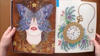 Summer Nights by Hanna Karlzon Colouring Book Flipthrough