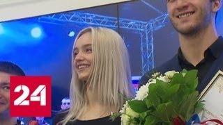 Юных призеров чемпионата Европы по боксу наградили в Олимпийском комитете России - Россия 24