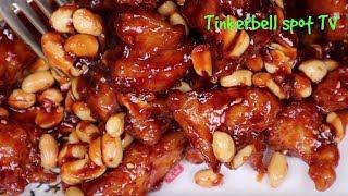 Хрустящая жареная курица с соусом по-корейски 닭강정 Dakgangjeong Korean Fried chicken recipe