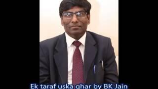 Ek Taraf Uska Ghar karaoke by BK Jain