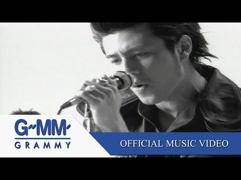 ยินดี - Nologo【OFFICIAL MV】