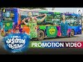 Oru Yamandan Prema Kadha | Promotion Video | Dulquer Salmaan | B C Noufal
