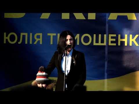 Приходько у Червонограді в підтримку Тимошенко