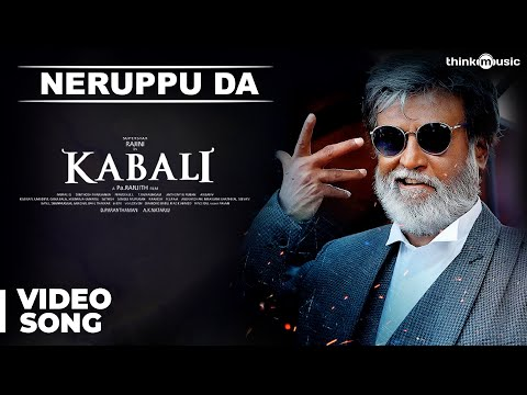 Kabali Songs | Neruppu Da Video Song |...
