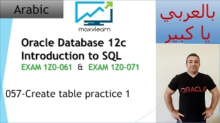 057-Oracle SQL 12c: Create table practice 1