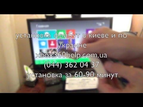 Как разобрать xbox 360 freeboot в домашних условиях 462
