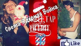 Подруга из клипа певицы SIA || Merry Christmas