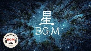 Baixar Peaceful Guitar Music - Relaxing Music For Sleep, Work, Study - Background Music