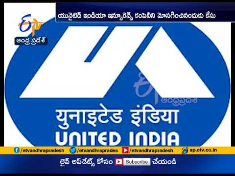 CBI Books Deccan Chronicle Holdings | for Allegedly Cheating United India Insurance | of Rs 30.5 Cro