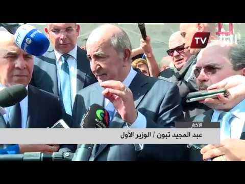 """عندما """"يغضب"""" الوزير الأول تبون ..  شاهدوا ماذا فعل عند زيارته لمشروع مسجد الجزائر الأعظم"""