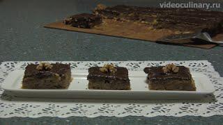 Ореховый куб - Рецепт Бабушки Эммы