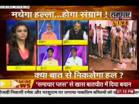 Big Bulletin Rajasthan: Gujjars continue stir for reservation