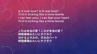 Walk the Moon - Timebomb 和訳