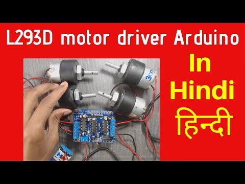 L293D Motor Shield Arduino Tutorial [ HINDI - हिन्दी ]