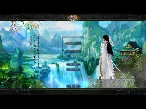 Tru Tiên 2 - Login Music