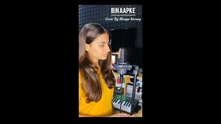 Jiye To Jiye Kaise Bin Aapke ( Saajan )   Manya Narang   Cover Song   2021
