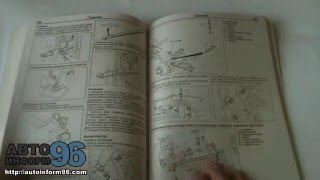 Книга по ремонту Хундай Каунті (Hyundai County)