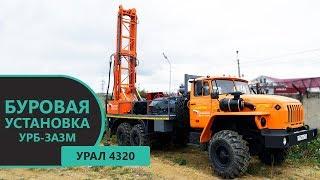 Буровая установка УРБ-3А3М Урал 4320-1912-60Е5