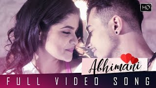 Abhimani (অভিমানী) | Valentine's Day Special | Full Video Song | Kuntal | Aryann | Jeena | SVF Music