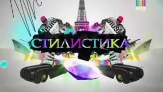 Скачать Эрик Сааде показал в Москве свой гардероб