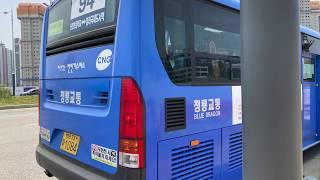 2020.6 인천광역시 시내버스 94번 - Korea …