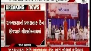 CM Anandiben Patel Reached Una for Republic Day Celebration
