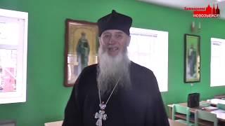 Программа «Новозыбков» 13.03.2020 г.