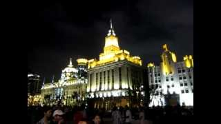 "Shanghai: Customs House on The Bund plays ""The East is Red"" (上海外滩江海关东方红)"