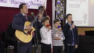 Вокзальный звон | Василий Перебиковский и дети