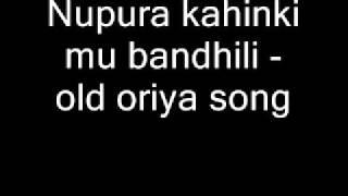 Nupura kahinki mu bandhili -tansen singh oriya song