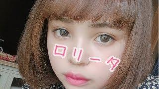 森崎アリスちゃんのチャンネル https://www.youtube.com/user/3ulove ア...