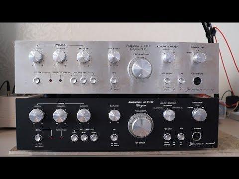 Амфитон-У-101-1 Vs Амфитон AI-01-2У