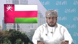 #CallOnCOP - Qais Almuqrishi, Oman