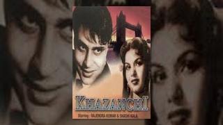 Khazanchi
