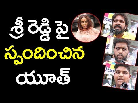 Hyderabad Public Youth Response on Sri reddy Activities || Public Talk #9Roses Media