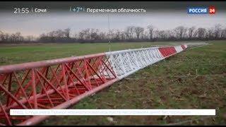 wiadomości Rosija 24