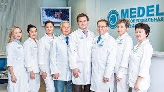 ВИДЕО-ОБЗОР Клиника МЕДЕЛ Казань(, 2013-12-23T00:39:20.000Z)