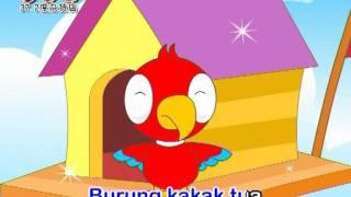 说说唱唱《马来歌谣》Lagu Kanak-kanak + Pantun - Burung Kakak Tua