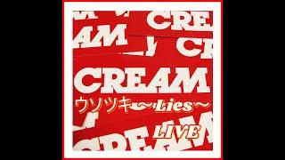 CREAM - ウソツキ ~Lies~