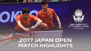 2017 Japan Open | Highlights Ma Long/Xu Xin vs Fan Zhendong/Lin Gaoyuan (1/2)