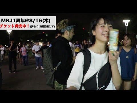 「MRJ1周年イベント」大会直前インタビュー! | 日本語ラップCOM