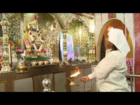 Shree prem dham aarti