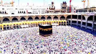 A Beautiful view of haram sharif