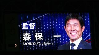 日本代表 選手紹介 キリンチャレンジカップ キルギス戦