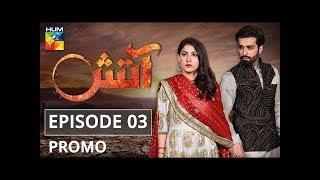 Aatish Hum Tv Drama Latest Episode 03 Promo -HUM TV Drama Official