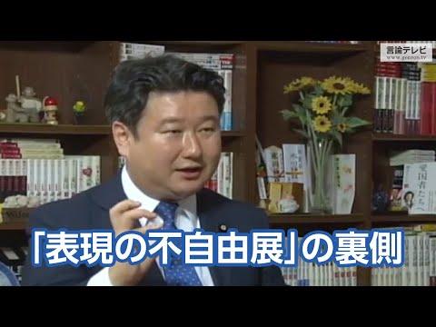 【右向け右】第274回 - 和田政宗・参議院議員 × 花田紀凱(プレビュー版)