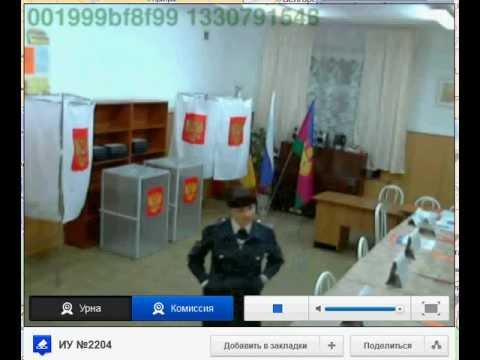 знакомства через веб камеру в россии