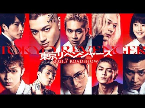 Tokyo Revengers Live Action Teaser Trailer Youtube