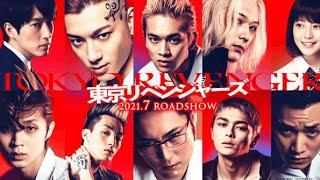 Tokyo Revengerslive-action Teaser Trailer